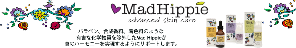 Mad-Hippie-0820-JA